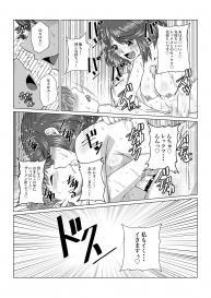 [Fuwa Fuwa Pinkchan] Homura to Hikari no Ecchi na Hon dayo ne! #15