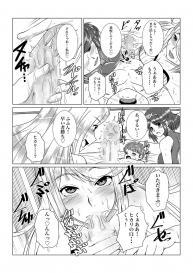 [Fuwa Fuwa Pinkchan] Homura to Hikari no Ecchi na Hon dayo ne! #8
