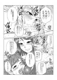 [Fuwa Fuwa Pinkchan] Homura to Hikari no Ecchi na Hon dayo ne! #9