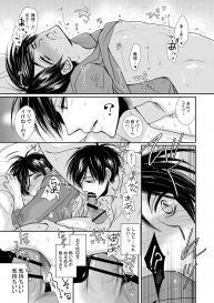 One Night Rendevous (Osomatsu-san) [Digital] #12