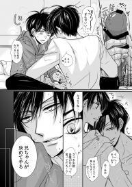 One Night Rendevous (Osomatsu-san) [Digital] #19