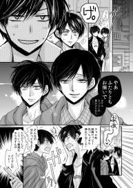One Night Rendevous (Osomatsu-san) [Digital] #20
