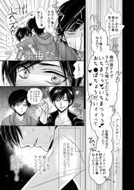 One Night Rendevous (Osomatsu-san) [Digital] #22