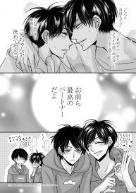 One Night Rendevous (Osomatsu-san) [Digital] #23