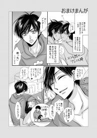 One Night Rendevous (Osomatsu-san) [Digital] #24