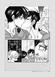 One Night Rendevous (Osomatsu-san) [Digital] #25