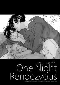 One Night Rendevous (Osomatsu-san) [Digital] #5