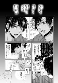 One Night Rendevous (Osomatsu-san) [Digital] #6