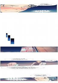 Sahwa Secret Commission Ch. 3 [English] #6