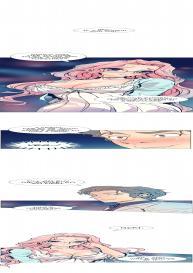 Sahwa Secret Commission Ch. 3 [English] #7