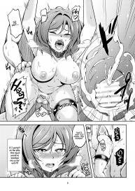 [WindArTeam (WindArt)] Koi Hime Love Maki!! 7 -Ienai Himitsu-   Koi Hime Love Maki!! 7: Unspeakable Secret (Love Live!) [English] [Digital] #8