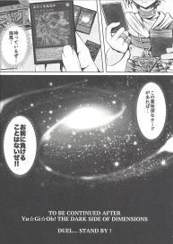(C96) [Star-Dreamer Tei (Staryume)] Overlay Magic Soushuuhen (Yu-Gi-Oh!) #17