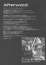 (C96) [Star-Dreamer Tei (Staryume)] Overlay Magic Soushuuhen (Yu-Gi-Oh!) #18