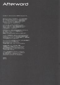 (C96) [Star-Dreamer Tei (Staryume)] Overlay Magic Soushuuhen (Yu-Gi-Oh!) #55