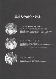 (C96) [Star-Dreamer Tei (Staryume)] Overlay Magic Soushuuhen (Yu-Gi-Oh!) #58