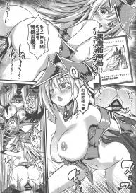 (C96) [Star-Dreamer Tei (Staryume)] Overlay Magic Soushuuhen (Yu-Gi-Oh!) #67