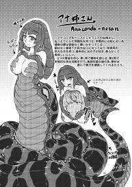 [Toufuya (various)] Vore Lami ~Lamia OC Vore Collaboration Magazine~ #11