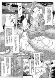 [Toufuya (various)] Vore Lami ~Lamia OC Vore Collaboration Magazine~ #12