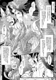 [Toufuya (various)] Vore Lami ~Lamia OC Vore Collaboration Magazine~ #13