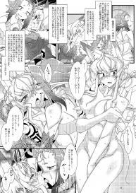 [Toufuya (various)] Vore Lami ~Lamia OC Vore Collaboration Magazine~ #16