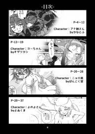 [Toufuya (various)] Vore Lami ~Lamia OC Vore Collaboration Magazine~ #2