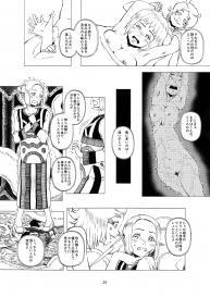 [Toufuya (various)] Vore Lami ~Lamia OC Vore Collaboration Magazine~ #30