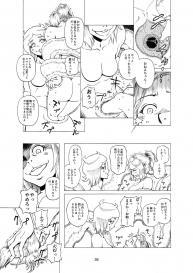 [Toufuya (various)] Vore Lami ~Lamia OC Vore Collaboration Magazine~ #34