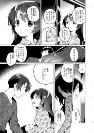 (COMIC1☆17) [squeezecandyheaven (Ichihaya)] Imouto to Lockdown #14