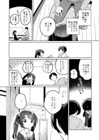 (COMIC1☆17) [squeezecandyheaven (Ichihaya)] Imouto to Lockdown #7