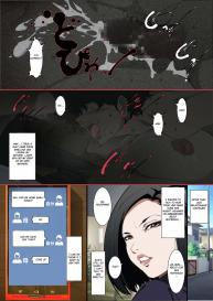 [JUNKセンター亀横ビル / SAYA PRODUCTS]  The Tale of a Cold, Helicopter Mother Who Agrees to Act as Her Son's Surrogate Woman to Help Him Focus on Studying![English][Shujin Scanlations] #11