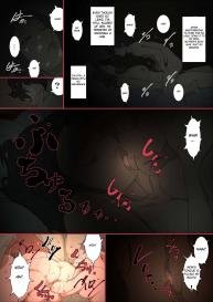 [JUNKセンター亀横ビル / SAYA PRODUCTS]  The Tale of a Cold, Helicopter Mother Who Agrees to Act as Her Son's Surrogate Woman to Help Him Focus on Studying![English][Shujin Scanlations] #12