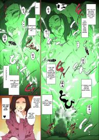 [JUNKセンター亀横ビル / SAYA PRODUCTS]  The Tale of a Cold, Helicopter Mother Who Agrees to Act as Her Son's Surrogate Woman to Help Him Focus on Studying![English][Shujin Scanlations] #28