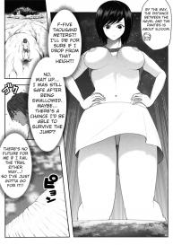 [Soryuu] CHECK -Super giant from the future- (English) #22