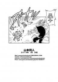 LOVE TRIANGLE Z PART 3 (Dragon Ball Z) [English] [Uncensored] #24