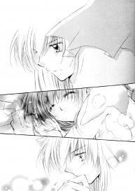 (C67) [Sakurakan (Seriou Sakura)] Lovers (Inuyasha) [English] [EHCove + Hennojin] (ongoing) #2
