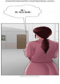 坏老师 | PHYSICAL CLASSROOM 19 [Chinese] Manhwa #15