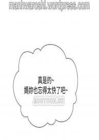 坏老师 | PHYSICAL CLASSROOM 19 [Chinese] Manhwa #20