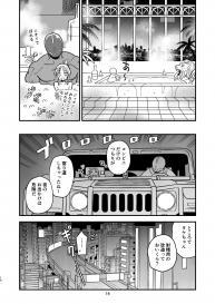 [VOLVOX (Kizaki)] Saibōgu otto to namami yome [Digital] #13