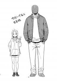 [VOLVOX (Kizaki)] Saibōgu otto to namami yome [Digital] #15