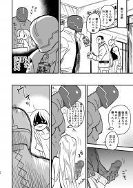 [VOLVOX (Kizaki)] Saibōgu otto to namami yome [Digital] #25