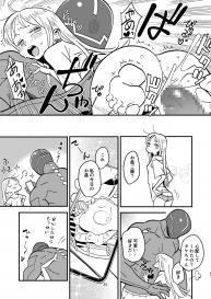 [VOLVOX (Kizaki)] Saibōgu otto to namami yome [Digital] #30