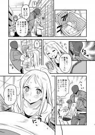 [VOLVOX (Kizaki)] Saibōgu otto to namami yome [Digital] #4