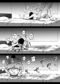 [Ishimiso] Ana Nuki Oba-san [English] #9
