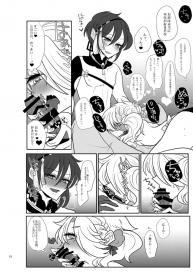 [Akamiya Kuku] Jijishishi (Mikashishi) ♀ [WEB Sairoku] #17