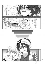 [Akamiya Kuku] Jijishishi (Mikashishi) ♀ [WEB Sairoku] #26