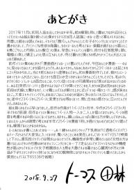 Fist Communication [Chinese]【不可视汉化】 #28