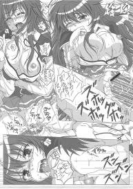 [STUDIO Hana to Ribon (Puripuri Uemon)] Seinen hana to ribon 57. 5 Paisukūru DxD (Highschool DxD) #29