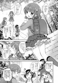 [Rico] Otona Mitai ni Suki ni Shite ne – Don't treat me as a child #37