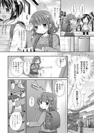 [Rico] Otona Mitai ni Suki ni Shite ne – Don't treat me as a child #38
