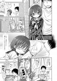 [Rico] Otona Mitai ni Suki ni Shite ne – Don't treat me as a child #61